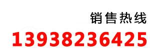 手机1946伟德官网_巩义市伟德国际机械厂联系电话